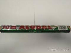Alobal gril 10m/28 cm 14my